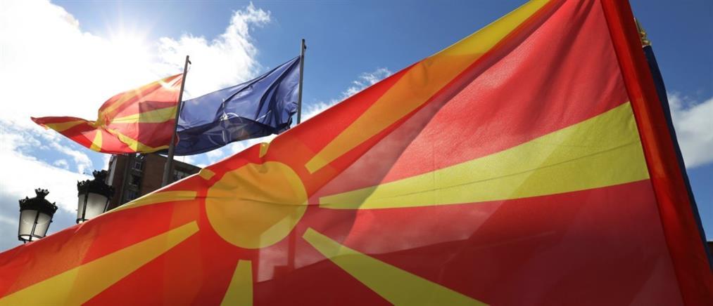 Η Ρωσία αναγνώρισε την Βόρεια Μακεδονία