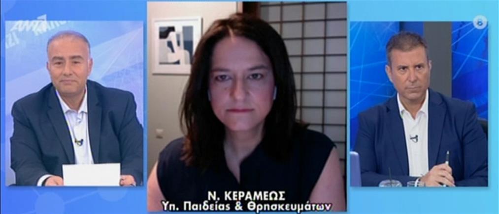 Κεραμέως στον ΑΝΤ1: σαν μαφιόζικη ταινία οι αποκαλύψεις Καλογρίτσα (βίντεο)