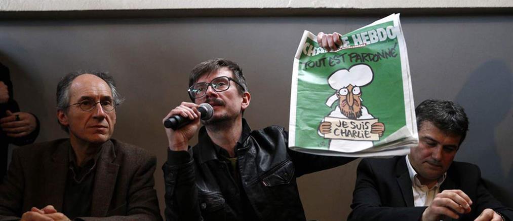 Αποχωρεί σκιτσογράφος από το Charlie Hebdo