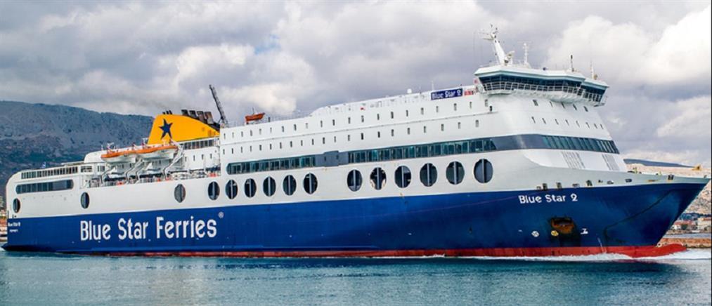 Ολονύχτια έρευνα για τον επιβάτη που έπεσε από πλοίο