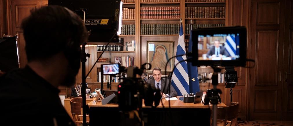 Μητσοτάκης - ΟΟΣΑ: Διασύνδεση της εκπαίδευσης με την ψηφιακή οικονομία και μείωση ανισοτήτων