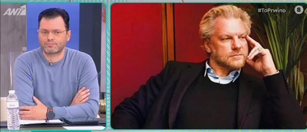 """Αποκλειστικά στο """"Πρωινό"""" : Ο Κώστας Σπυρόπουλος εισήχθη σε νοσοκομείο (βίντεο)"""