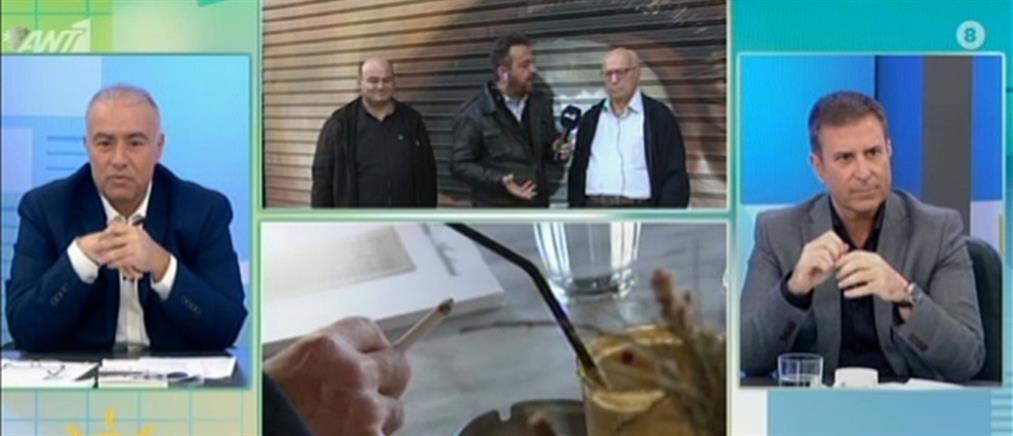 Ιδρύονται οι πρώτες λέσχες καπνιστών στην Αττική (βίντεο)