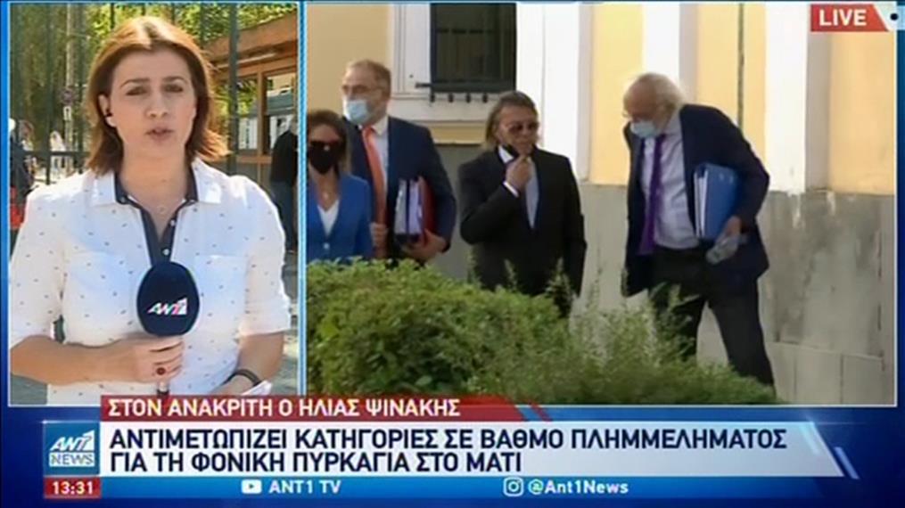 Ενώπιον του ανακριτική ο Ηλίας Ψινάκης