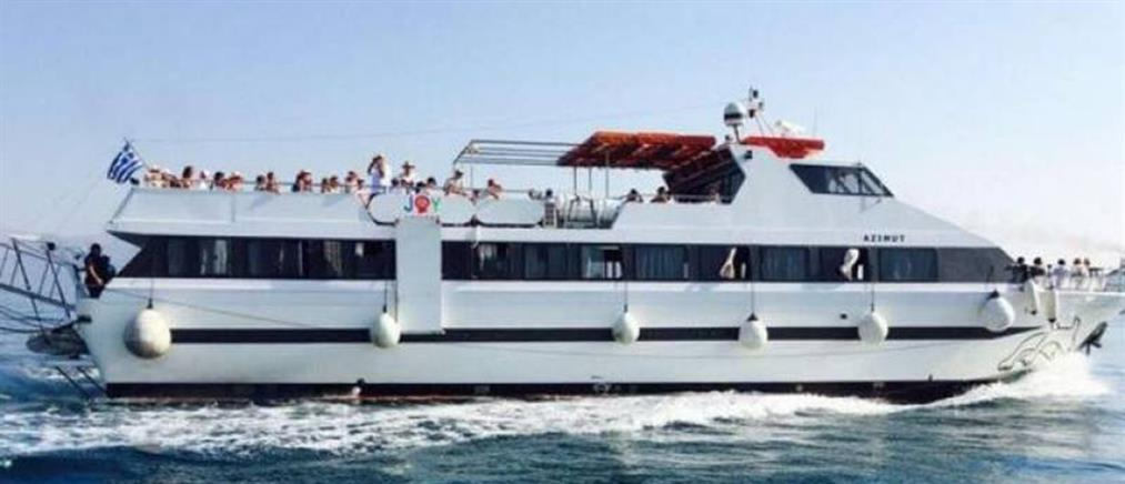 Ξεκίνησε τα δρομολόγια το πλοίο που ενώνει τα νησιά του Ιονίου