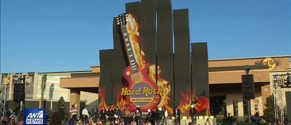 Αποστολή ΑΝΤ1: τα εντυπωσιακά εγκαίνια του νέου Hard Rock στο Σακραμέντο (βίντεο)
