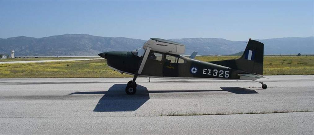 Ατύχημα με αεροσκάφος της Αεροπορίας Στρατού