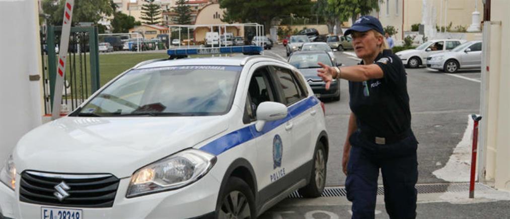 Ένοπλη ληστεία σε τράπεζα στη Νέα Σμύρνη