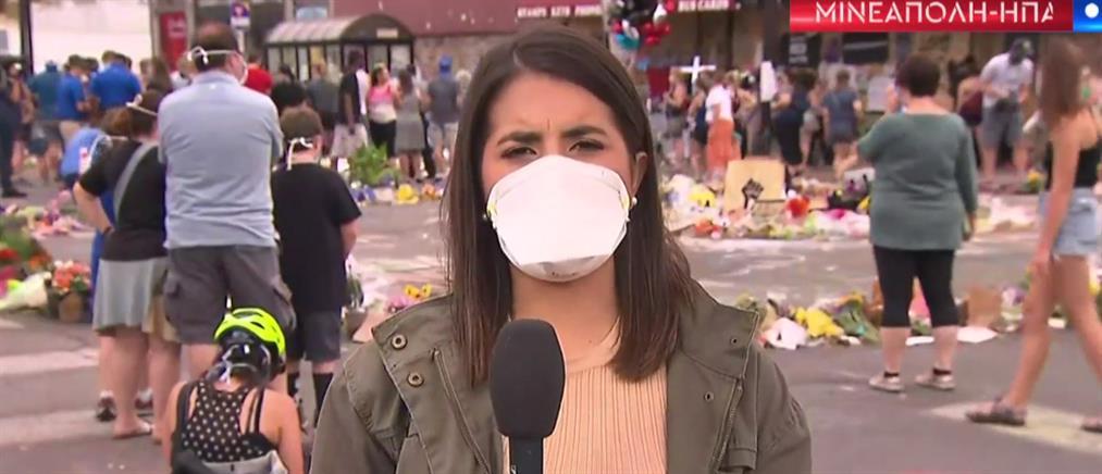 Δημοσιογράφος του CNN περιγράφει στον ΑΝΤ1 το χάος στη Μινεάπολη (βίντεο)