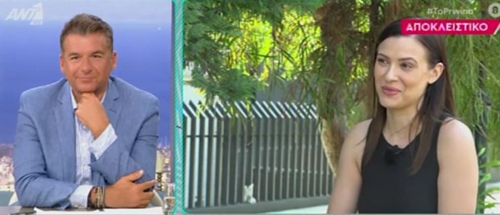 """Λάουρα Νάργες στο """"Πρωινό"""": έχω φάει πόλεμο για τα κιλά μου (βίντεο)"""