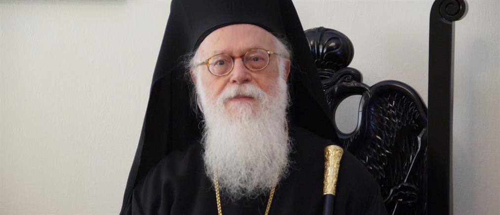 Αρχιεπίσκοπος Αλβανίας: Στο νοσοκομείο ο Αναστάσιος