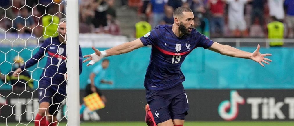 "Euro 2020 - Μπενζεμά: Το ""ευχαριστώ"" στην εθνική Γαλλίας (βίντεο)"