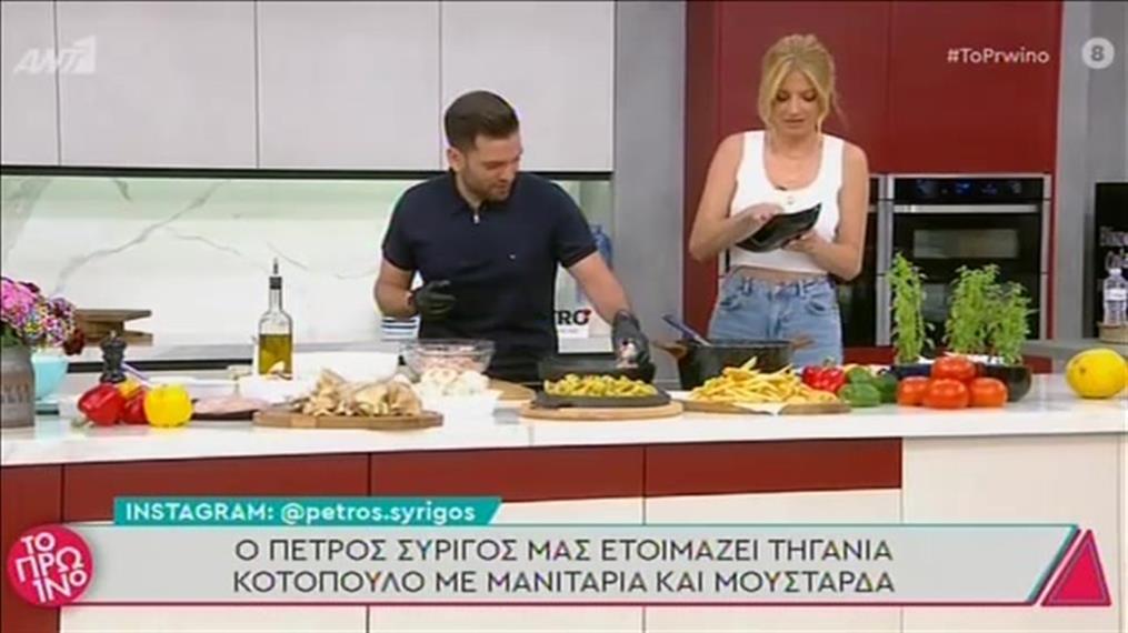 Τηγανιά κοτόπουλο με μουστάρδα από τον Πέτρο Συρίγο