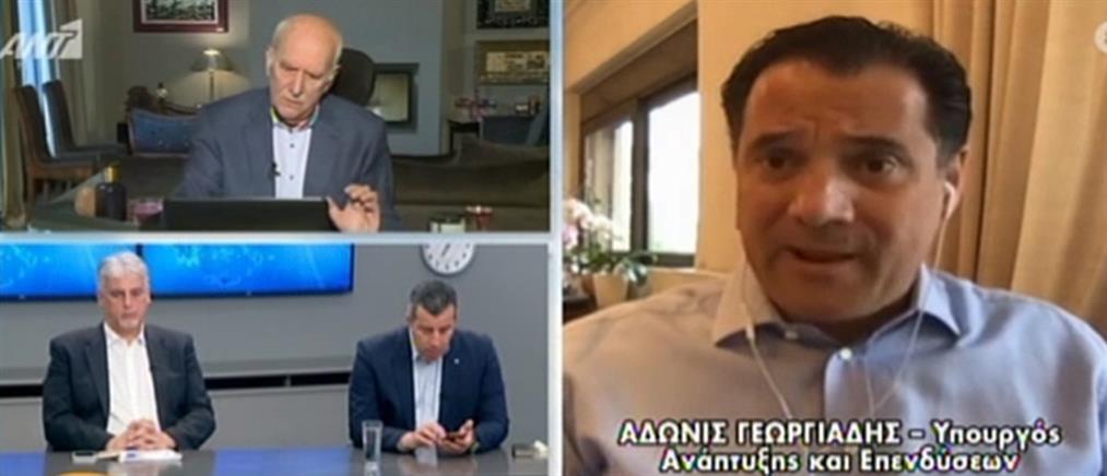 Γεωργιάδης στον ΑΝΤ1: εξετάζεται το κλείσιμο των σούπερ μάρκετ τις Κυριακές (βίντεο)