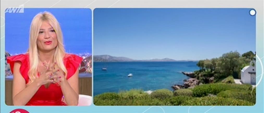 """Το """"Πρωινό"""" λέει """"Καλό Καλοκαίρι"""" από το """"Island"""" (βίντεο)"""