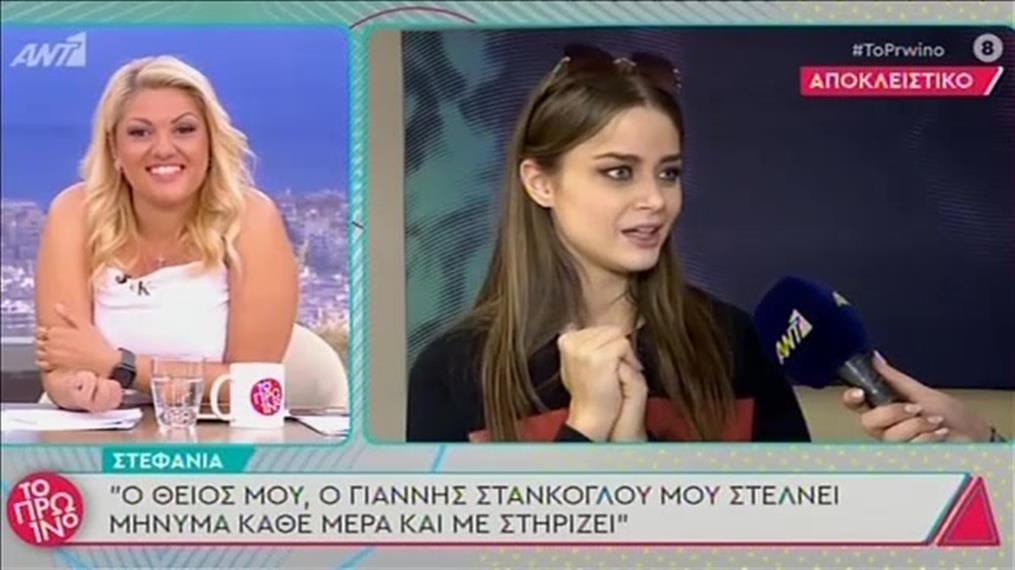 YFSF - All Star: Βραδιά αφιερωμένη στην Eurovision