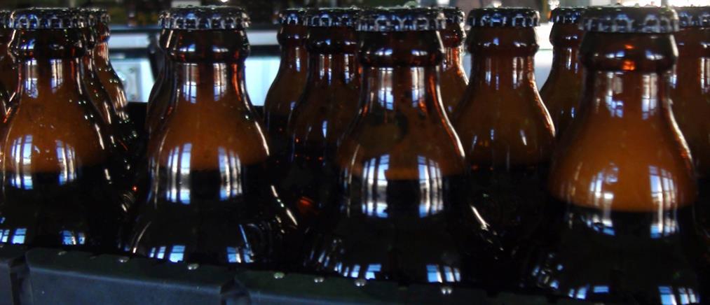 Συναγερμός στη Γερμανία: Ξεμένουν από μπουκάλια μπίρας! (βίντεο)