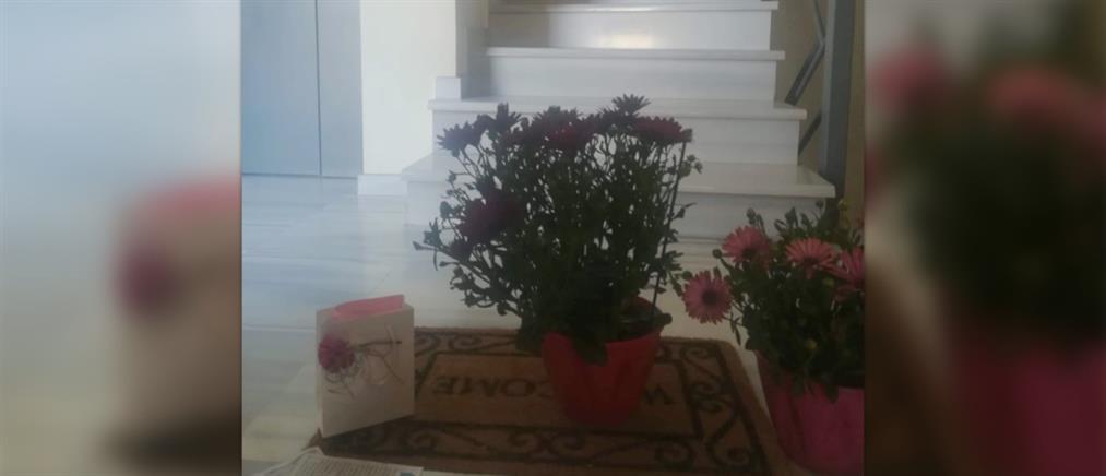 Γενέθλια την εποχή του κορονοϊού: Η έκπληξη που της έκαναν οι γείτονές της (βίντεο)