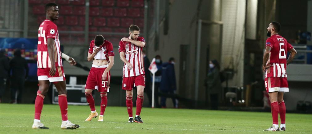 "Europa League - Ολυμπιακός: Οι πιθανοί αντίπαλοι στους ""32"" της διοργάνωσης"