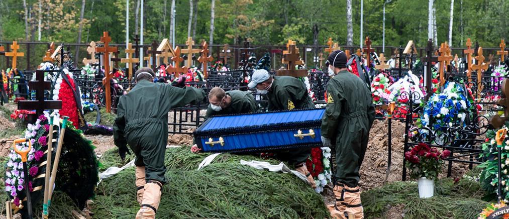 """Κορονοϊός – Ρωσία: έσπασε το """"φράγμα"""" των 10000 νεκρών"""