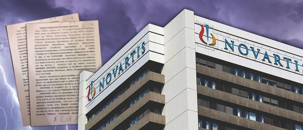 Έρχονται ποινικές εξελίξεις στην υπόθεση της Novartis