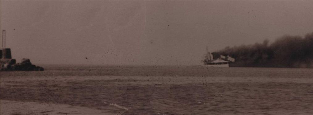 """Τήνος: 79 χρόνια από τον τορπιλισμό της """"Ελλης"""""""