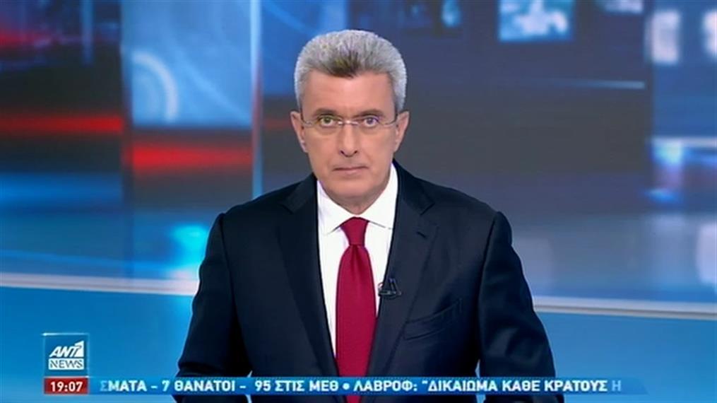 ANT1 NEWS 26-10-2020 ΣΤΙΣ 18:50
