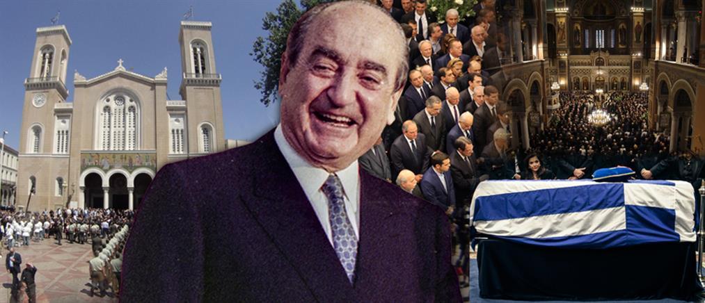 Ετήσιο μνημόσυνο για τον Κωνσταντίνο Μητσοτάκη