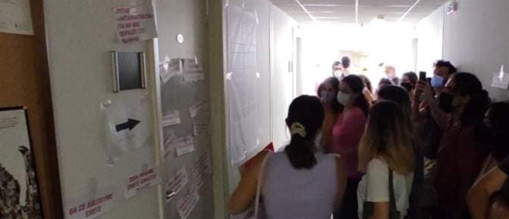 Σεξουαλική παρενόχληση - ΕΚΠΑ: Σε αναστολή καθηκόντων ο καθηγητής μετά τις καταγγελίες