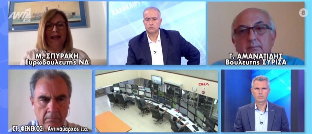 Σπυράκη - Αμανατίδης στον ΑΝΤ1 για τις τουρκικές προκλήσεις (βίντεο)