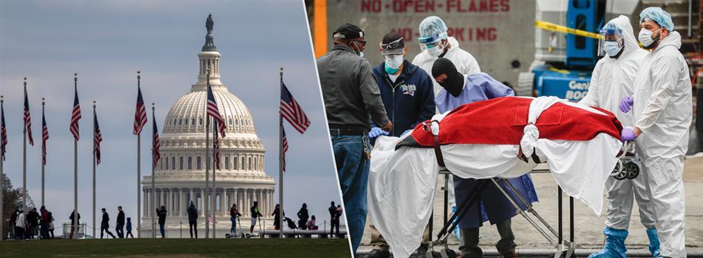 Κορονοϊός: τι πήγε στραβά στην πρόληψη και διαχείριση στις ΗΠΑ