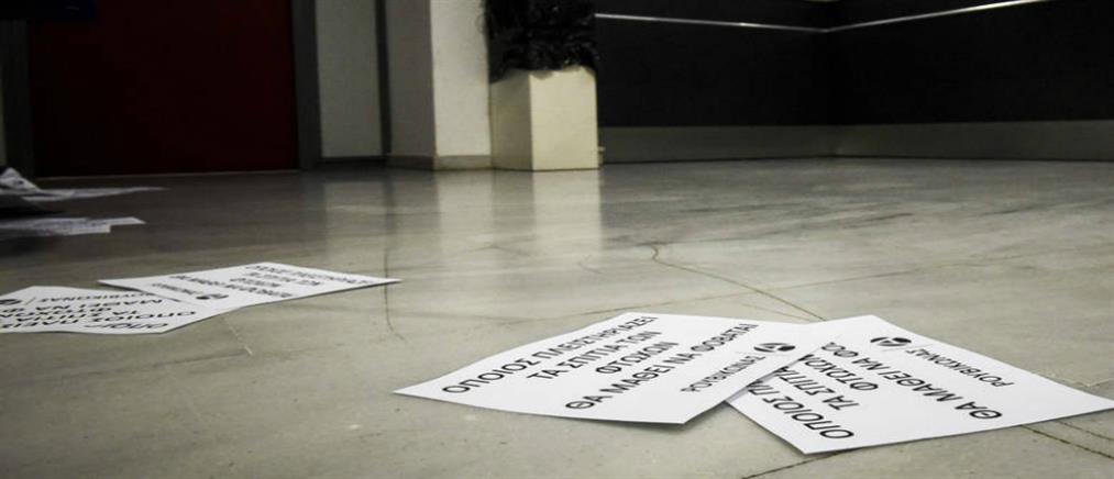 """Βίντεο από την """"επίσκεψη"""" μελών του """"Ρουβίκωνα"""" σε καθηγητή του ΕΜΠ"""