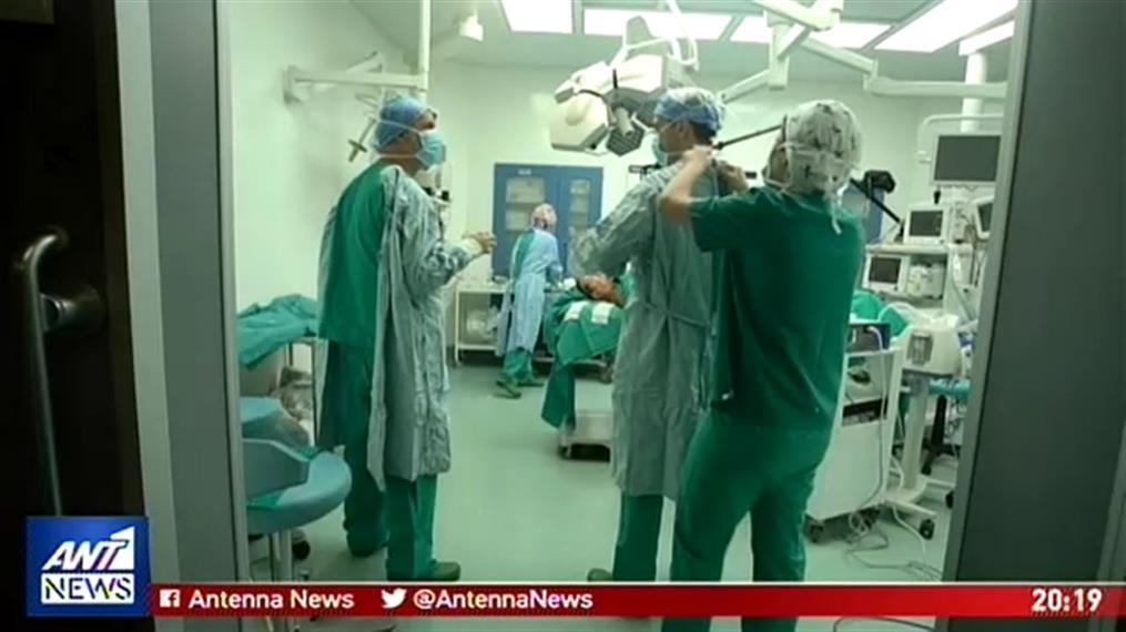 Χειρουργικές επεμβάσεις σε απευθείας μετάδοση για καλύτερη εκπαίδευση των ιατρών