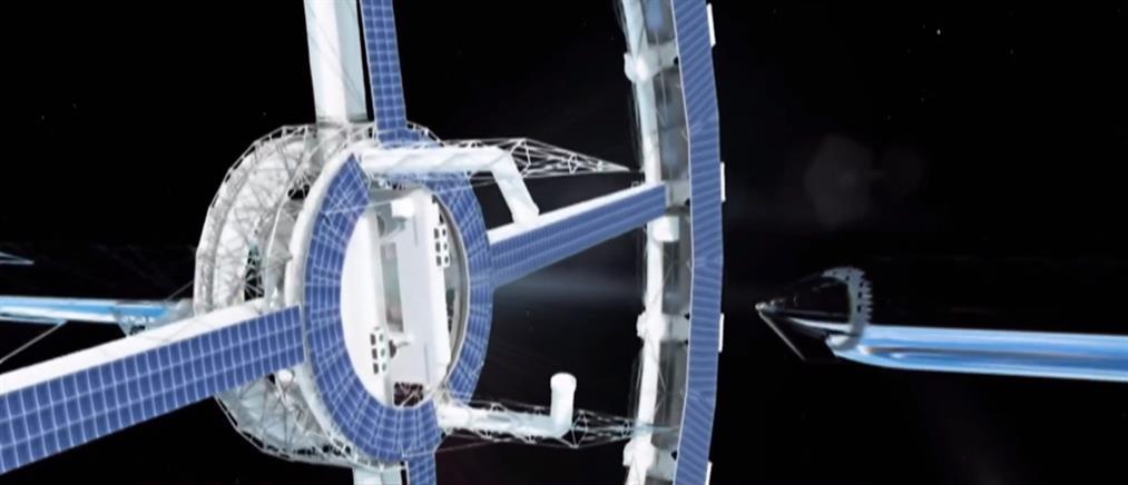Κατασκευάζεται ξενοδοχείο στο Διάστημα! (βίντεο)