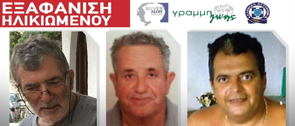 Θρίλερ με την εξαφάνιση τριών ανδρών από την Κρήτη
