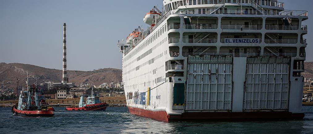 """Σε ναυπηγείο στο Πέραμα το """"Ελευθέριος Βενιζέλος"""""""