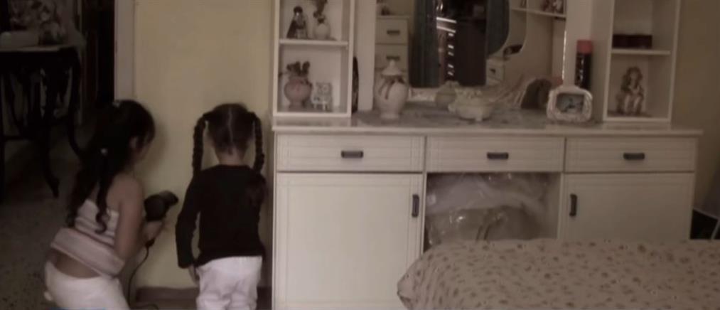 Στοιχεία-σοκ: παρουσία ενηλίκων γίνονται τα μισά δυστυχήματα με θύματα παιδιά (βίντεο)