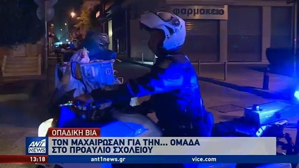 Επίθεση χούλιγκαν στη Θεσσαλονίκη