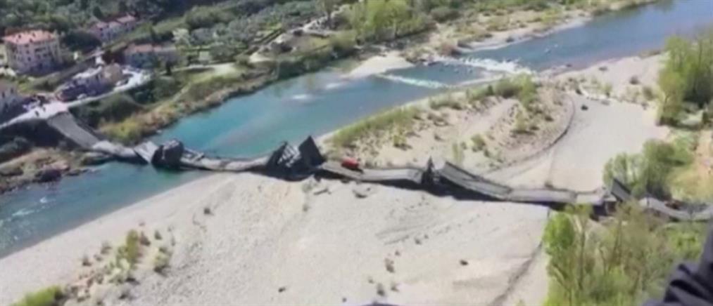 Κατάρρευση γέφυρας στην Ιταλία (βίντεο)