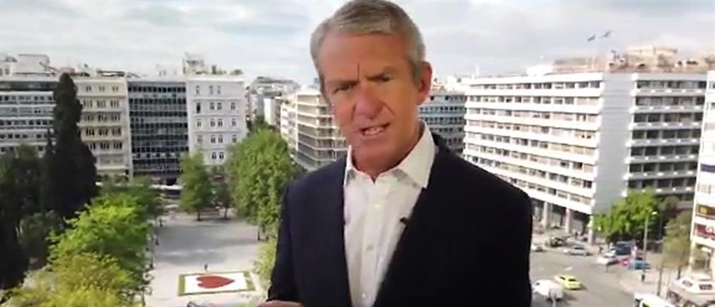 """""""Αυτοψία"""" του CNN στην Αθήνα για τον κορονοϊό (βίντεο)"""