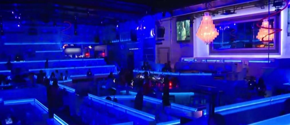 Νυχτερινή διασκέδαση: Νέοι κανόνες και πρωτόγνωρες καταστάσεις (βίντεο)