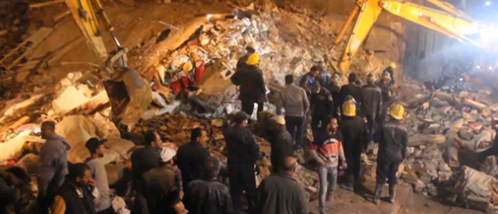 Φονική κατάρρευση κτηρίου στην Αλεξάνδρεια (βίντεο)