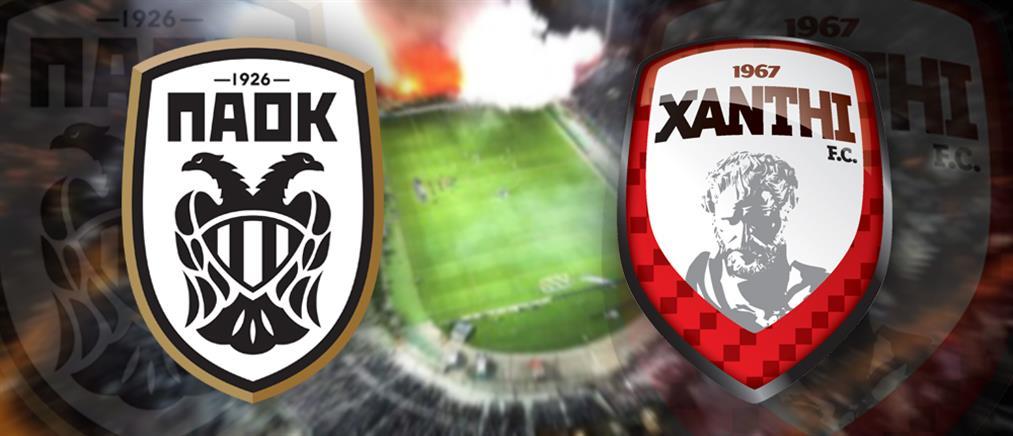 Super League: Η βαθμολογία μετά την αφαίρεση βαθμών από ΠΑΟΚ και Ξάνθη