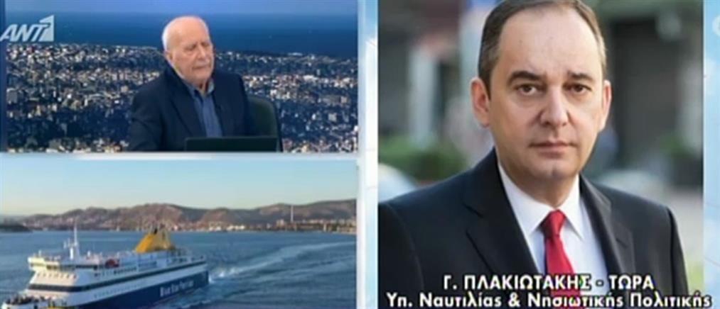 Πλακιωτάκης: Είμαστε έτοιμοι να αντιμετωπίσουμε κάθε τουρκική πρόκληση (βίντεο)
