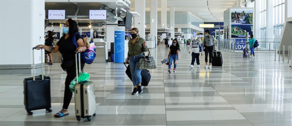 Κορονοϊός - ΗΠΑ: Αίρεται η ταξιδιωτική οδηγία που αφορούσε όλον τον πλανήτη