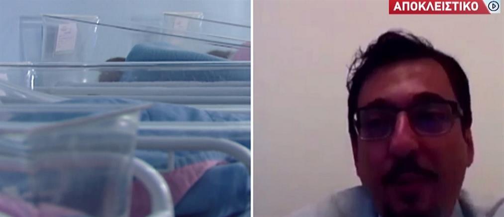 """Γυναίκα με κορονοϊό και υποκείμενα νοσήματα γέννησε στο """"Αττικόν"""" (βίντεο)"""