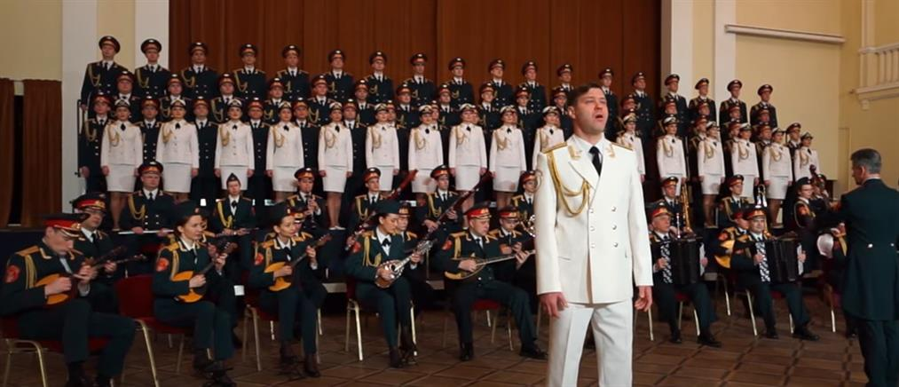 Η χορωδία του Κόκκινου Στρατού τραγουδά στα ελληνικά (βίντεο)