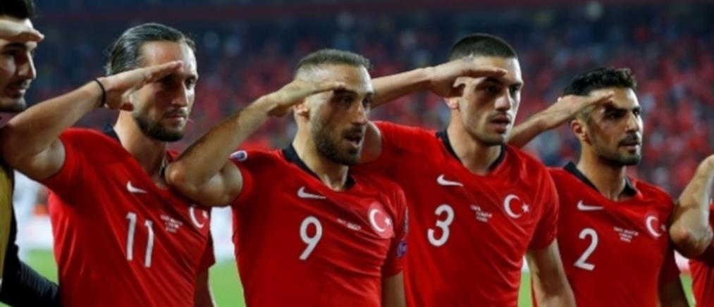 Η Εθνική Τουρκίας πανηγύρισε χαιρετώντας στρατιωτικά (βίντεο)