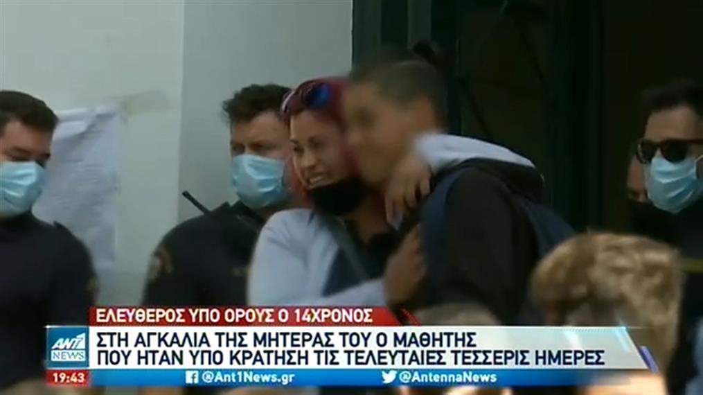 Ελεύθεροι οι μαθητές που είχαν συλληφθεί στο μαθητικό συλλαλητήριο