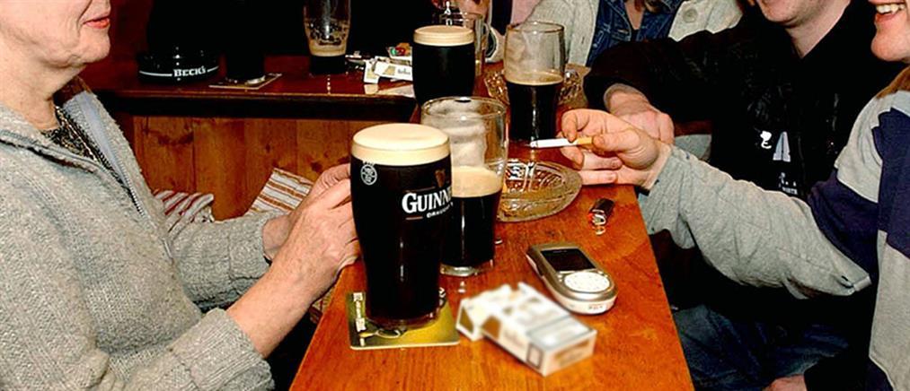 Ιρλανδία: οι παμπ θα σερβίρουν αλκοόλ την Μεγάλη Παρασκευή μετά από 90 χρόνια!